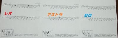 CIMG1976.JPG