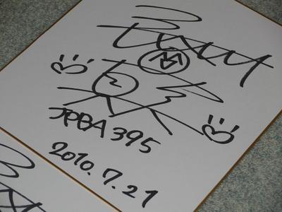 CIMG3223.JPG