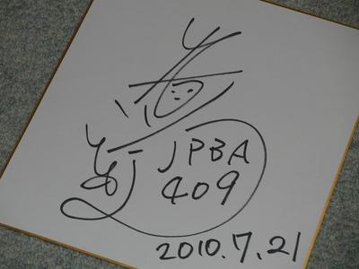 CIMG3227.JPG