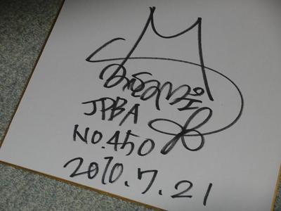 CIMG3253.JPG