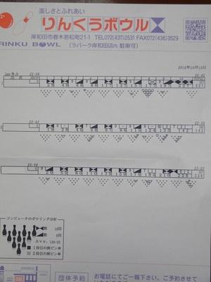 CIMG6104.JPG