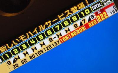 CIMG9989.JPG