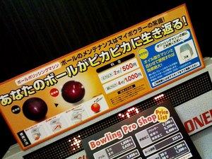 K3300060.JPG